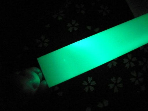 Aqua Green LED - very bright!